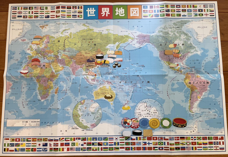 Sushi map