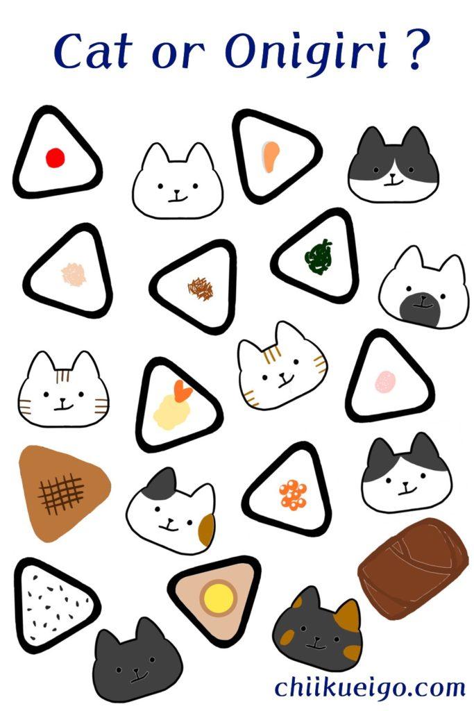 cat or onigiri rice ball