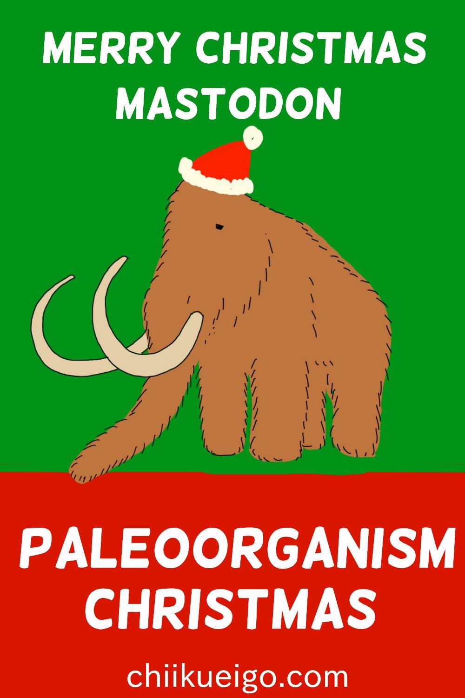 Merry Christmas Mastodon