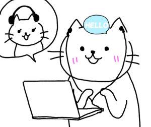 オンライン英会話猫